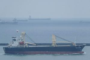 Photo of SKY ALICE ship