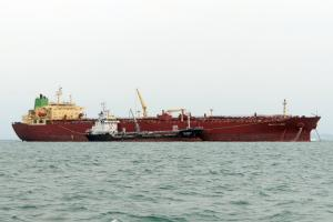 Photo of PACIFIC DUBAI ship