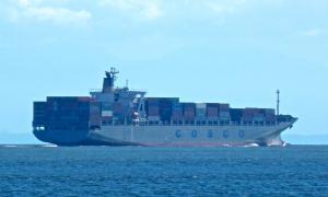 Photo of COSCO ANTWERP ship