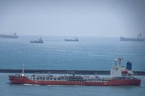 Photo of DONGBANG CHEMI ship