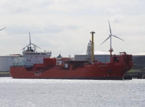 Photo of SIRI KNUTSEN ship