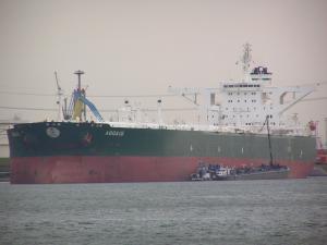 Photo of ABQAIQ ship