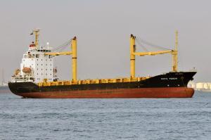 Photo of KOTA TEGUH ship