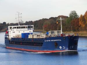 Photo of SV.GEOR.POBEDONOSETS ship
