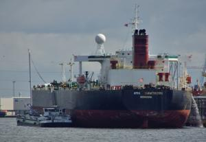 Photo of AFRA HAWTHORN ship