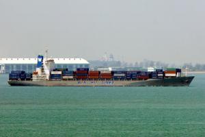 Photo of WAN HAI 311 ship