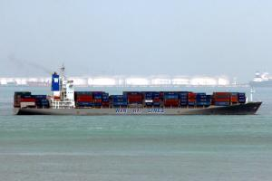 Photo of WAN HAI 312 ship