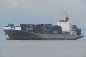 Photo of WAN HAI 313 ship