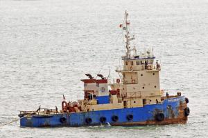 Photo of BAK-20 ship