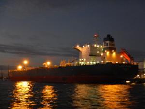 Photo of ELKA ATHINA ship