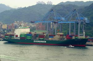 Photo of EVER PSER ship