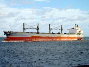 Photo of RUI FU SHENG ship