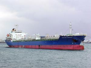Photo of GLOBAL AKER ship