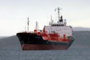 Photo of GAZ CENTURY ship