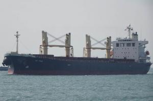 Photo of XIE HAI YONG NING ship