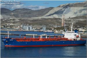 Photo of ANTEA ship