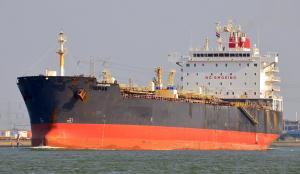 Photo of MTM YANGON ship