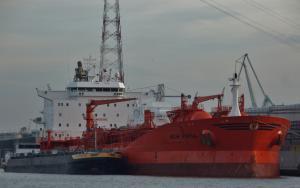 Photo of BOW FIRDA ship