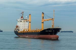 Photo of KOTA TEGAP ship