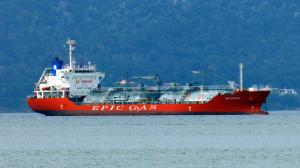 Photo of EPIC BURANO ship