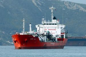 Photo of AZERI GAS ship