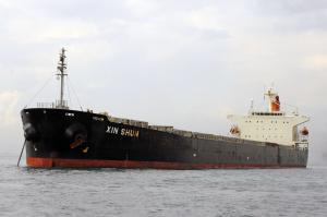 Photo of XIN SHUN ship