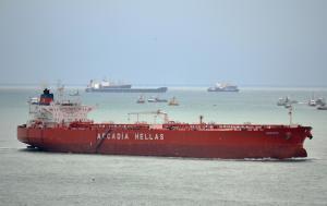 Photo of MARATHA ship
