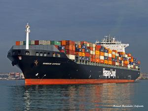 Photo of NORTHERN MAGNITUDE ship