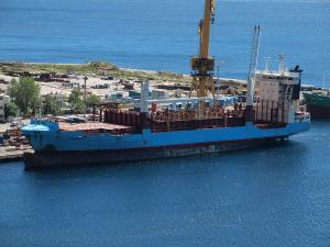 Photo of AVERA ship