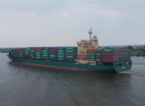 Photo of CORDELIA ship