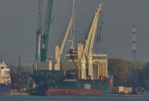 Photo of RICKMERS ANTWERP ship