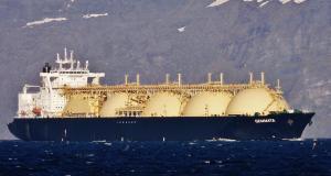 Photo of GEMMATA ship