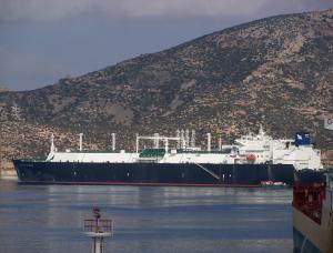Photo of METHANE PRINCESS ship