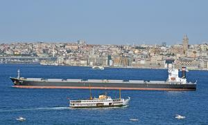 Photo of BANZAI ship