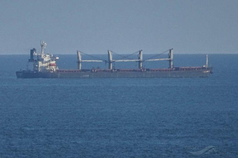 OCEAN PILGRIM photo