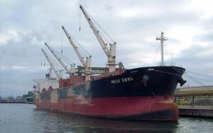 Photo of PACIFIC CEBU ship
