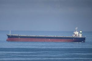 Photo of DA YING ship