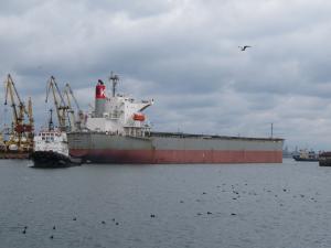 Photo of EMMAKRIS II ship