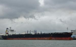 Photo of ERIKOUSSA ship