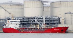 Photo of VADERO HIGHLANDER ship