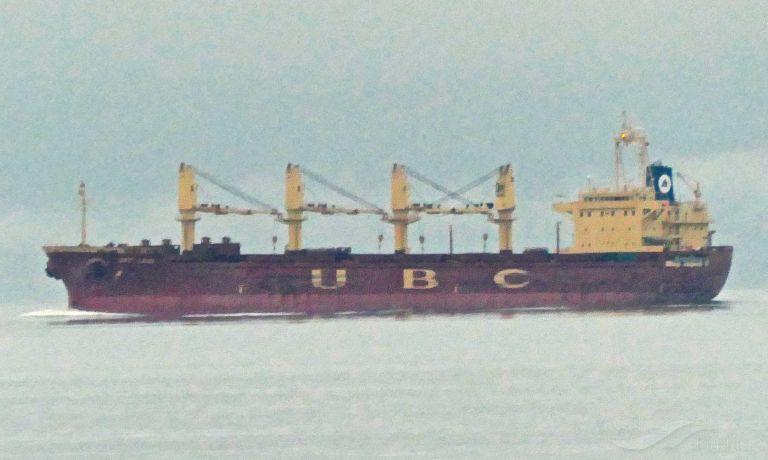 UBC SAIKI photo