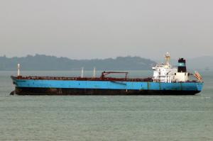 Photo of MAERSK MICHIGAN ship