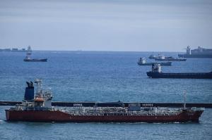 Photo of DONGYANG CHEMI ship
