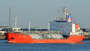 Photo of LADY BME ship