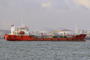 Photo of COMARCO PEMBA ship