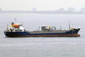 Photo of SHOREKI ship