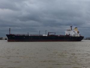 Photo of TAJIN ship