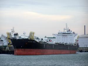 Photo of TROITSKY BRIDGE ship