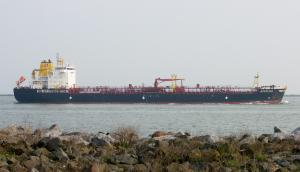 Photo of ALIMAS ship