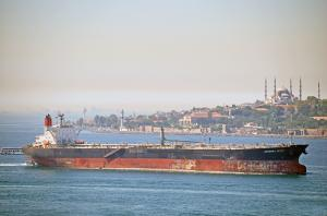 Photo of AFRAMAX RIVER ship
